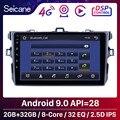 Автомобильный мультимедийный плеер Seicane  9 дюймов  Android 9 0  для 2006  2007-2009  2010  2011  2012  Toyota Corolla  GPS  радио  Mirror Link