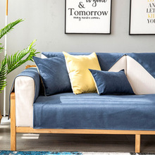 Light luxury chenille sofa cushion. Four seasons universal non-slip Nordic real hair cushion back towel