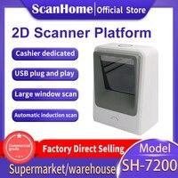 Scanhome plataforma usb wired barcode scanner pos supermercado 1d/2d na tela códigos de trabalho para pagamentos móveis sh-7200