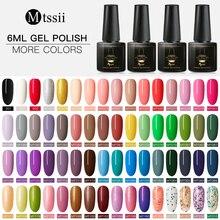 Mtssii набор гель-лаков UV Vernis полуперманентный праймер верхнее покрытие 6 мл Гель-лак для ногтей Маникюрный гель лак для ногтей