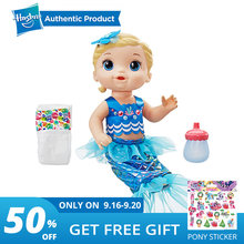 Hasbro Baby Alive Shimmer 'n Splash Mermaid (Bld Hair) AliveThat Poops And Pee Alive Dresse куклы подгузники кекс день рождения(China)