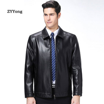 Brand Autumn Winter Men PU Leather Jackets Men's Turndown Collar Leather Jacket and Coat Male Clothing цена 2017