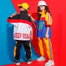 Детская модная одежда в стиле хип-хоп куртка с высоким воротником, пуловер Топ для бега, повседневные штаны для девочек и мальчиков, костюм для джазовых танцев уличная одежда