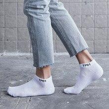 1 пара, спортивные носки, мужские, для кемпинга, пешего туризма, бега, баскетбола, дышащие, спортивные, не скользят, влагу, фитиль-носок, EU 40-44, Meias