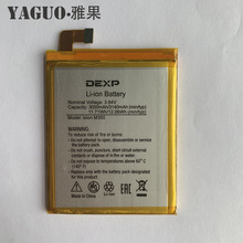 For DEXP Ixion M350 MS350 Rock Mobile Phone Li-ion Battery Replacement