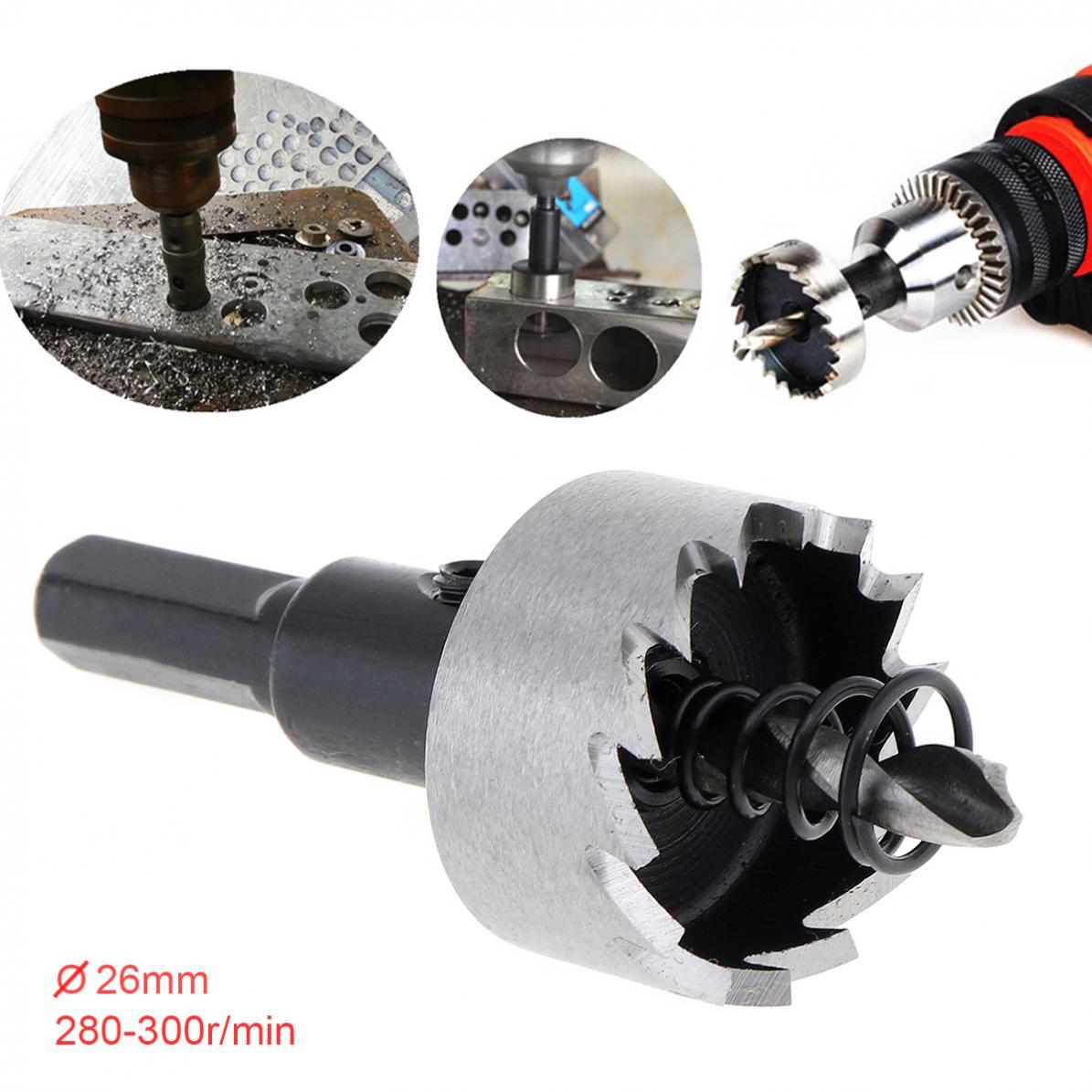 26mm HSS Hole Saw Cutter Drill Bits For Pistol Drills/Bench Drills/Magnetic Drills/Air Gun Drills