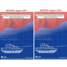 MBT Meng Ts-034-Model Flexible 1/35-Scale Mask for D35001 Improve ZTZ-96B Appearance