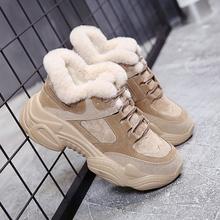 Moxxy 2020 kobiety Chunky Sneakers Casual beżowy Khaki tata platforma trampki damskie buty zasznurować ciepłe futro pluszowe zimowe trampki tanie tanio Flock CN (pochodzenie) Szycia Stałe Dla dorosłych Krótki pluszowe Zima Wysoka (5 cm-8 cm) Lace-up Pasuje prawda na wymiar weź swój normalny rozmiar
