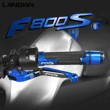 Для bmw f800s аксессуары для мотоциклов сцепные рычаги ручные