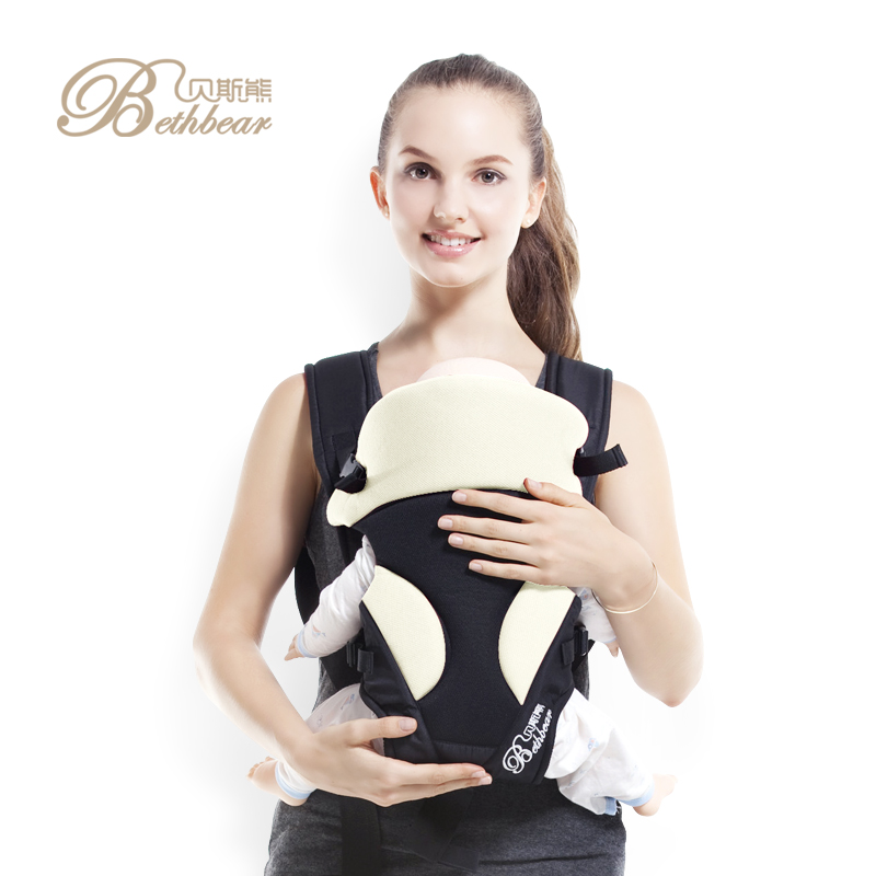 0-24 M Breathable Baby Carrier 3 In 1 Popular Front Carry Baby Backpack Carrier Infant Sling Backpack Pouch Wrap Baby Kangaroo