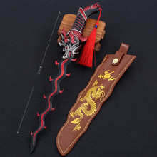 Model Holster-Sword Simulation-Weapon Blade-Decoration Children with Gift Toy 29cm