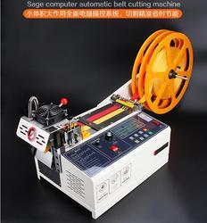 988T Computer Automatische Warmen und Kalten Tuch Gürtel Schneiden Maschine, magie Klebeband Zipper Gurtband Maschine Elastische Gürtel Schneiden