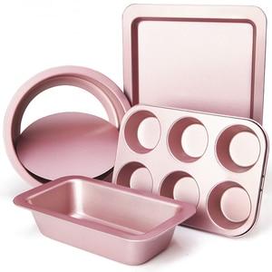 CHEFMADE новый инструмент для выпечки, 25 комплектов, Маффин, тосты, печенье, хлеб, пицца, форма для духовки, розовые формы, наборы для выпечки, наб...