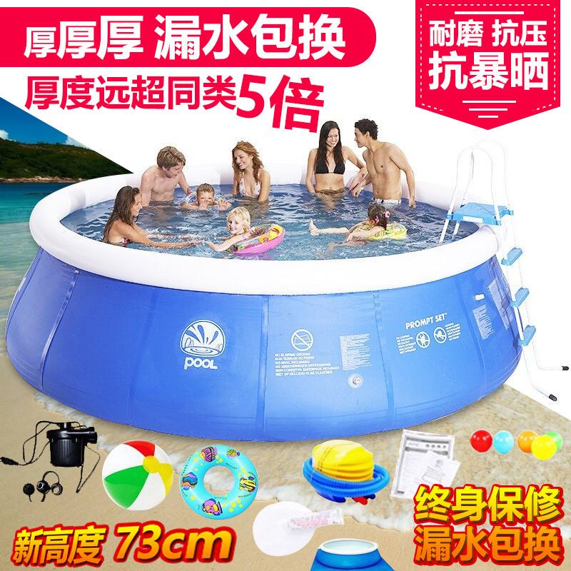 Children Swimming Pool Adult Clip Net Thick Super Large Paddling Home Inflatable Bathtub Kids