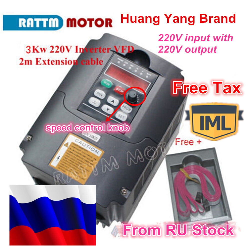RU free ship <font><b>3KW</b></font> Inverters & Converters <font><b>3KW</b></font> Variable Frequency Drive VFD Inverter 4HP 220V for CNC Spindle <font><b>motor</b></font> speed control image