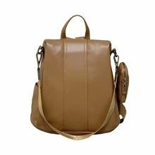 Рюкзак женский из мягкой кожи с защитой от кражи школьный ранец