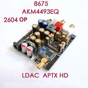 Image 2 - Беспроводной приемник Lusya Csr8675, Bluetooth 5,0, декодирование LDAC/APTX HD AK4493 с антенной, поддержка 24BIT DAC T1143