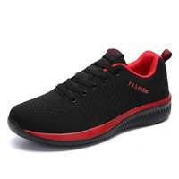 New Fashion Men's Vulcanized Shoe Summer Breathable Man Shoes Casual Shoes Men Fashions Male Mesh Shoes Sneakers Big Size