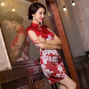 Image 4 - 2019 Rushed Vestido De Debutante nuevo Retro mejorado mujeres Cheongsam falda verano agente seda manga corta delgada al por mayor