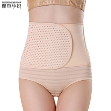 Women Postpartum Belly Band 2020 Women Belly Bands amp Supportr Pregnancy Belt Belly Belt Women Maternity Bandage Band Pregnant cheap CN(Origin) Cotton ModaL Belly Bands Support Broadcloth AX144-E Natural Color