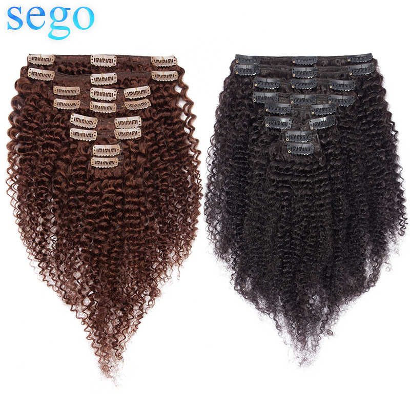 SEGO 8-24 inch Afro Kinky Curly Clip In Human Hair Extensions Brazilian Remy Human Clip Hair 8pcs/set  Human Hair Clip Ins