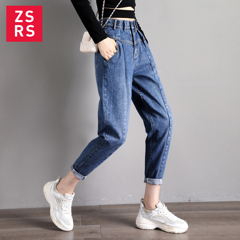 Zsrs New Jeans Woman Mom Jeans Pants Boyfriend Jeans For Women With High Waist Push Up Large Size Ladies Jeans Harun Denim Pants