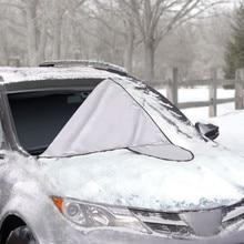 1,98*1,27 м большой Xl снежное снаряжение 8 магнитных автомобильных снежных ледовых протекторов козырек Солнцезащитный козырек Fornt задняя крышка лобового стекла блочные щиты