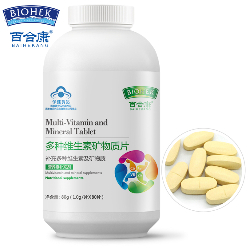 Multivitamins And Minerals Calcium Iron Zinc Supplementing Balance Human Nutrition Anti-Wrinkle Freckle Remove Whitening Skin