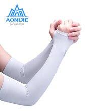 AONIJIE 1 par UV protección contra el sol de la manga del brazo del refrigerador de brazo calentador para guantes corriendo de ciclismo, de Golf conduciendo sol mangas