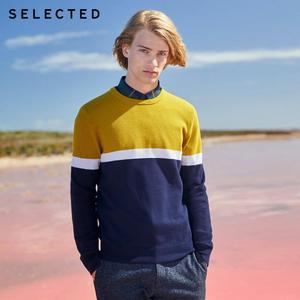 Image 2 - Отборные хлопковые пуловеры разных цветов с круглым вырезом и длинными рукавами, вязаный свитер S