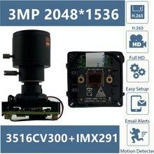H.265 3MP 2048*1536 IP Fotocamera StarLight Consiglio Modulo 3516C + IMX291 FishEye 2.8 12 IRC XMEYE CMS ONVIF P2P Nube di Sorveglianza