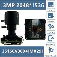 H.265 3MP 2048*1536 IP StarLight Camera Module Board 3516C+IMX291 FishEye 2.8 12  IRC XMEYE CMS ONVIF P2P Cloud Surveillance