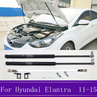 Fit For Hyundai Elantra MD Car Hood Cover Support Lifter Shock Bracket Strut Bars Rod Car Styling Accessories 2011 2014 2015