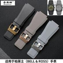 Высокое качество 33*24 мм силикон выпуклый резиновый ремешок колокол и Росс рот ремешок с SS Pin застежкой для BR01 BR03 мужские часы