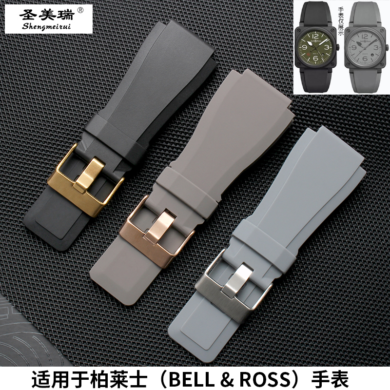 High Quality 33 * 24mm Sillicone Convex Rubber Strap Bell And Ross Mouth Strap With SS Pin Clasp For BR01 BR03 Stock Mens Watch