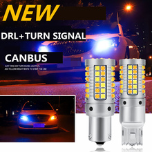 цена на 2pcs Car Auto LED Bulbs T20 Car DRL Daytime Running Light Turn Signals Light White+Amber Lamps For Toyota Prius 2006 2008 2010