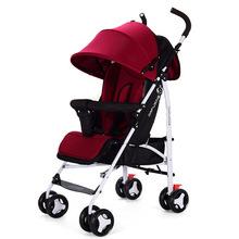 Foldable Baby Stroller Ultra-lightweight High Landscape Stroller Folding Carriage Gold Baby Stroller Newborn Stroller