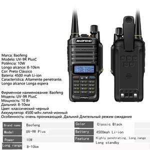 Image 3 - Baofeng UV 9R UV 9R UV9R artı su geçirmez Baofeng Walkie Talkie Ham VHF UHF radyo istasyonu IP67 alıcı verici Baofeng 10 w 10 km