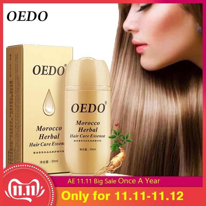Morocco Herbal Ginseng Hair Care Essence Treatment For Men And Women Hair Loss Fast Powerful Hair Growth Serum Repair Hair root
