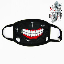 Ken-Mask Tokyo Ghoul Cosplay Funny Thickened Personalized 2-Styles Fashion Cotton Kaneki