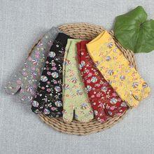 Женские и мужские Разноцветные сандалии с раздельным носком Короткие носки Geta кимоно Вьетнамки ZXY9796