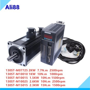 130ST-M10025 220V 2.6KW AC Servo motor 10N.M. 2500RPM  servomotor Single-Phase ac drive permanent magnet Matched Driver