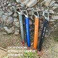 Уличный молоток для скалолазания, палатка из алюминиевого сплава для отдыха на природе, занавес, молоток для заземления, многофункциональн...