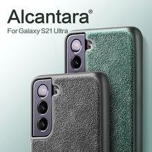 SanCore Alcantara чехол для Samsung Галактики S21 ультра S21 плюс S21 + чехол S20 Note20 5G note10 + телефонные чехлы