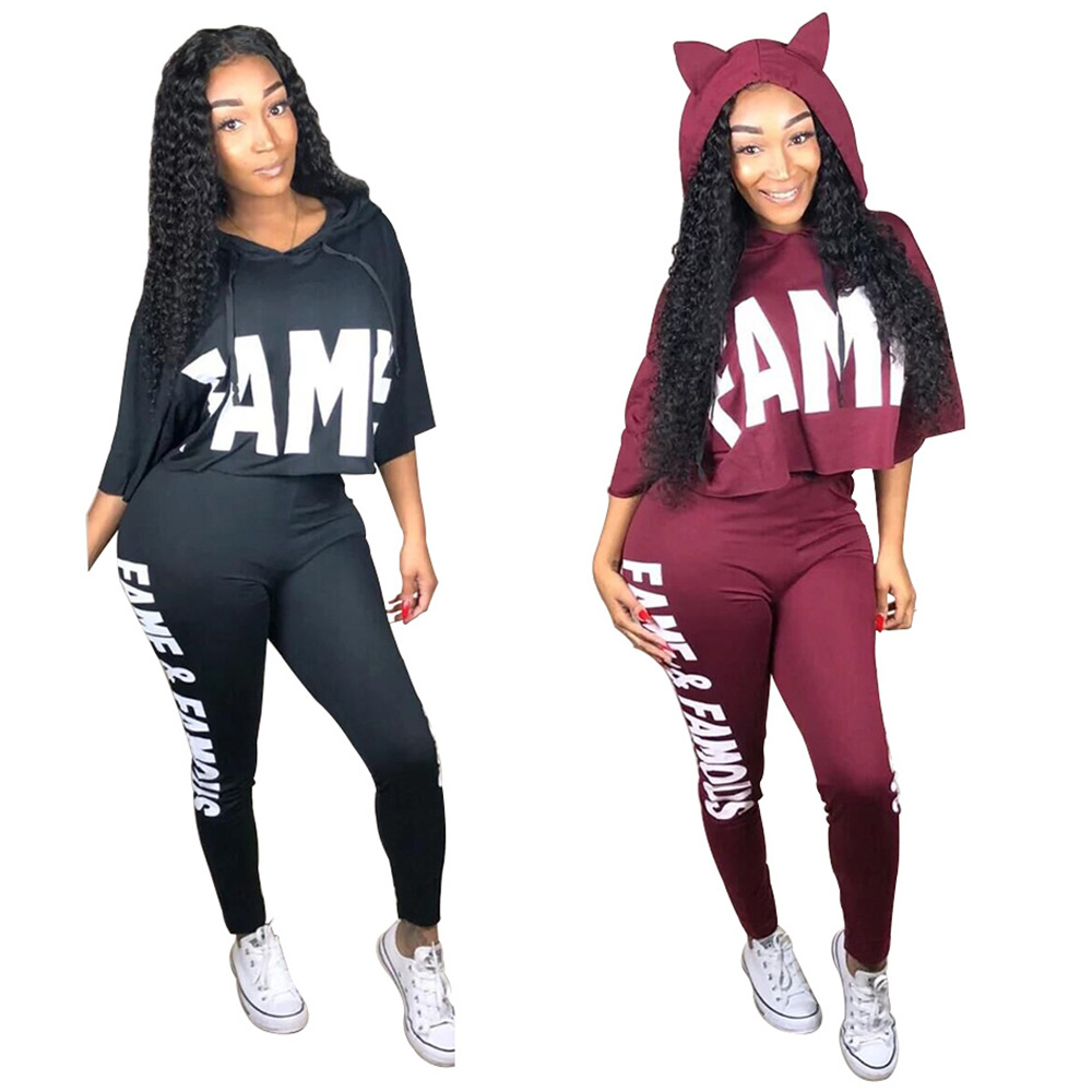 X9076 European And American Women's Hot Selling Fashion Lettered Printed Hoodie Leggings Two-Piece Set