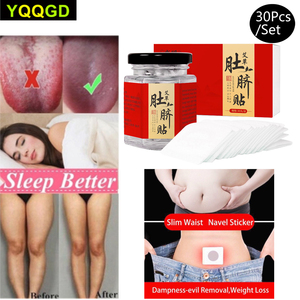 30Pcs/Set Wormwood Treatment Navel Sticker Warm Belly Paste Belly Patch Massage Patches(China)
