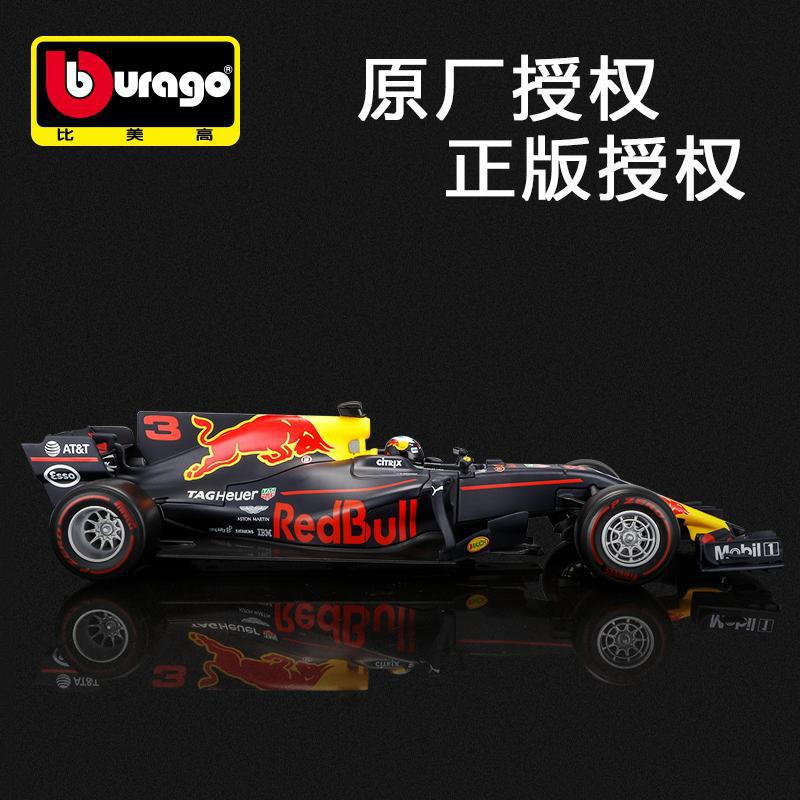 [Bimeigao] 1 18 Mercedes F1 Equation Race Car Model Red Bull Alloy Car Model Car Mounted Decoration Men's