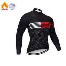 Зимний Майо invierno ciclismo hombre Мужская велосипедная футболка с длинным рукавом, сохраняющая тепло, Майо orbeaing, зимняя велосипедная майка
