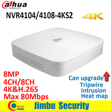 Dahua NVR grabadora de video NVR4104-4KS2 NVR4108-4KS2 4K y H.265 para 8MP resolución mapa de calor gente contando intrusión tripwire