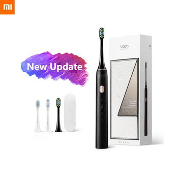 New Xiaomi mi Soocas Toothbrush X3U Couple Model Men and Women Electric Toothbrush Household Rechargeable Full Automatic